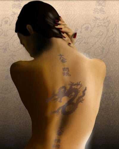 Najbolji tetovaže na Dragon - naš top 10