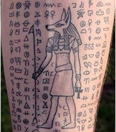Egyiptomi istenek jelképei